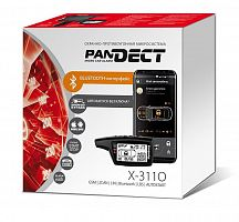 Pandect X-3110 GMS GPRS Bluetooth